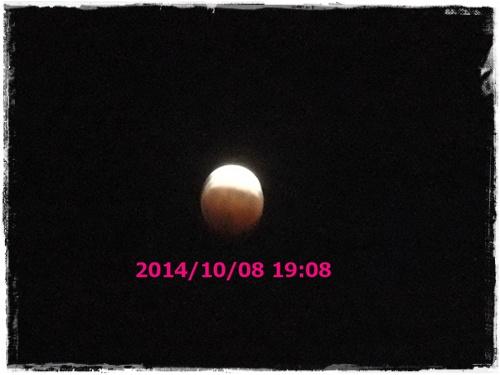 2014_1008モコ海皆既月食0022