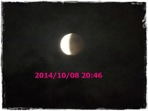 2014_1008モコ海皆既月食0027
