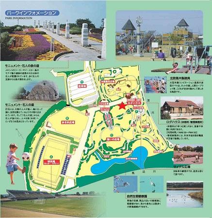 遠州灘海浜公園MAP1