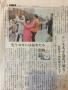 朝日新聞2014-03-15