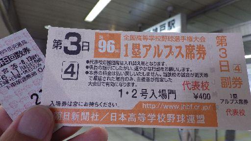 IMGP2448.jpg