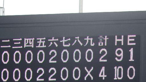 IMGP2545.jpg