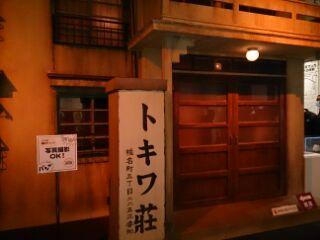 大阪博10