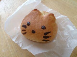 吉十猫パン