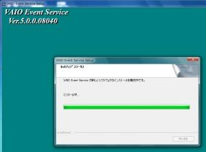 g3-06-event service50WU