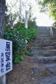 桜島・月読神社22