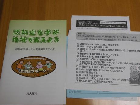 DSCN1213.jpg