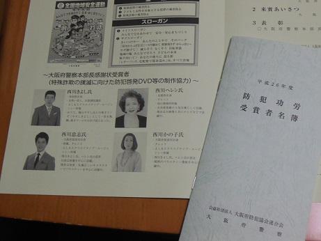 DSCN1288.jpg
