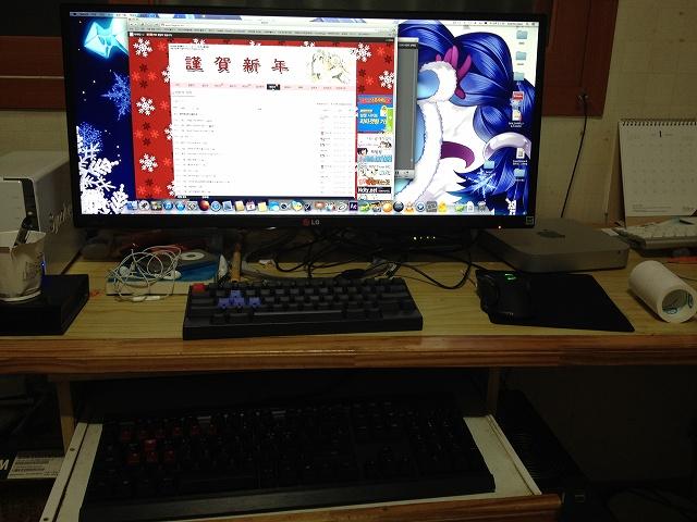 Desktop_UltlaWideMonitor_04.jpg