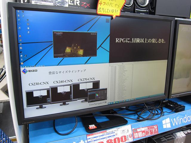 LCD-M4K281XB_01.jpg
