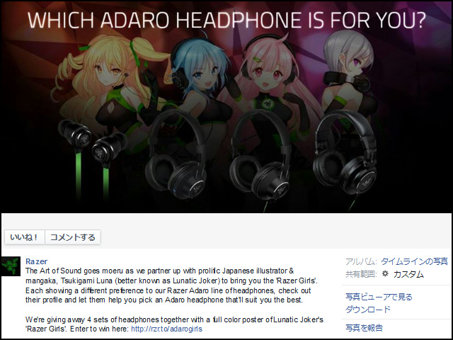 Razer_Adaro_Girls_04.jpg