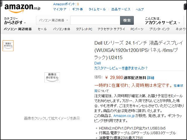 U2415_29980_01.jpg