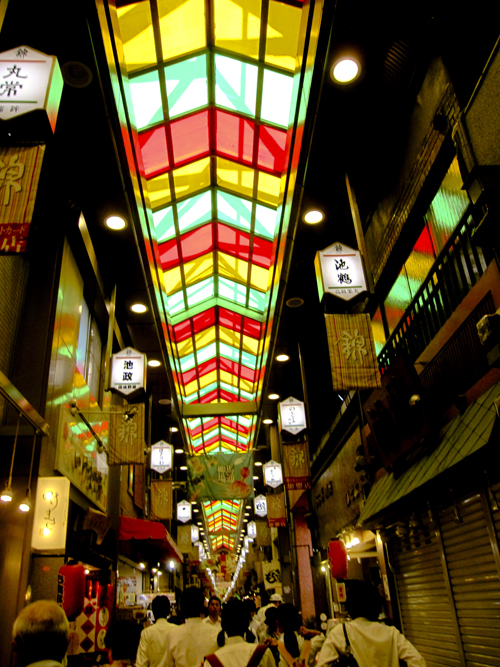 nishiki_14_6_25.jpg