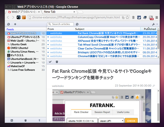 The RSS Aggregator Chrome拡張 RSSリーダー