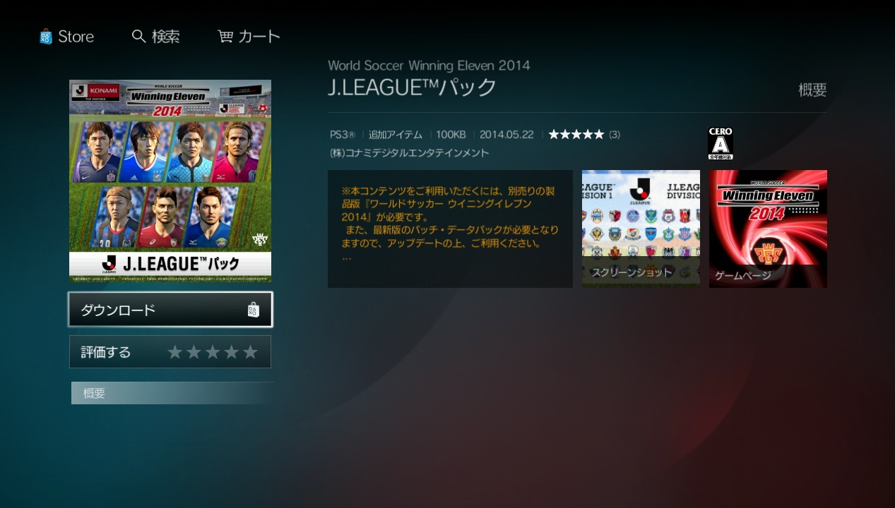 jpack_1.jpg