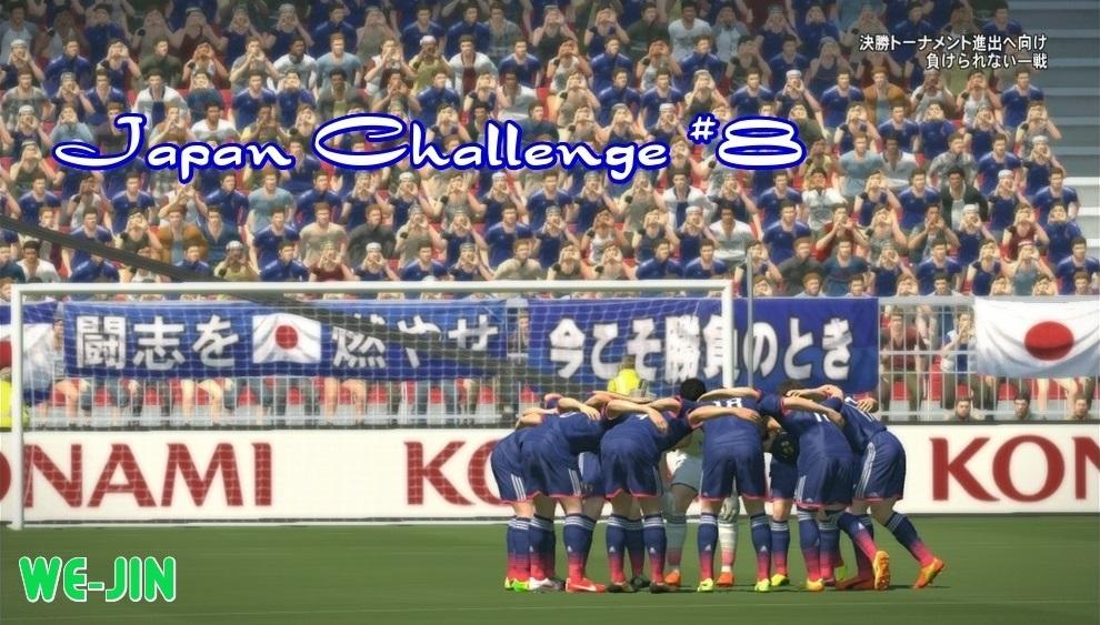 jpcm8_you1.jpg