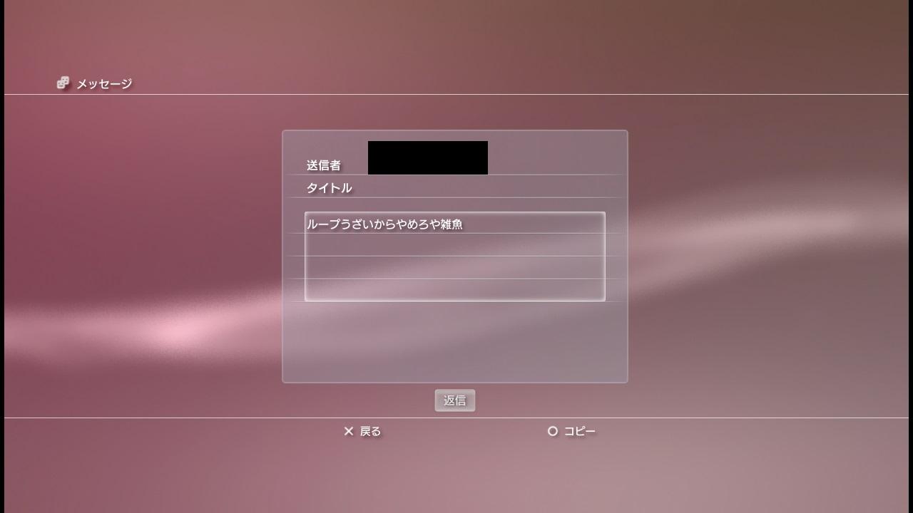 we2014dlc_16.jpg