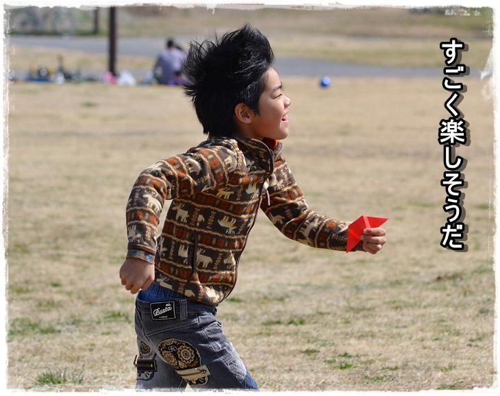20140316-12.jpg
