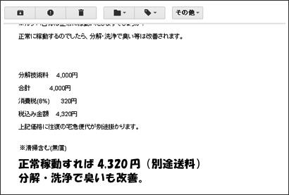 201408831_7.jpg