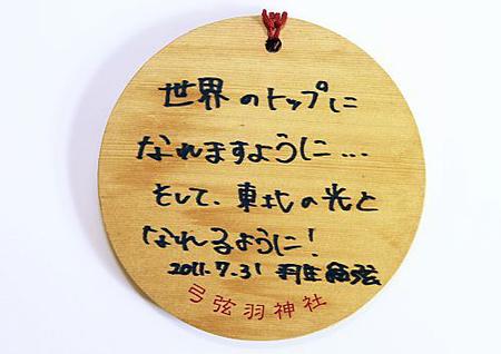 2198.jpg