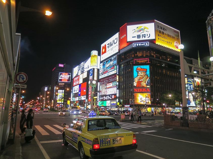 きのとや名古屋支店作って-5