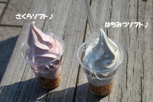 近場のお散歩門司港2 2014-3-23-9