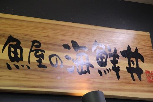 鯉のぼりとランチ 2014-4-26-8