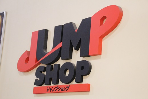 ジャンプショップ 2014-4-30-1