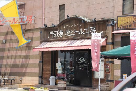 門司港グランマーケット 2014-5-10-6