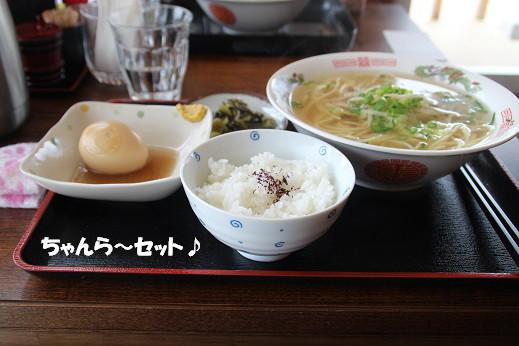ちゃんら~ 2014-5-1-4