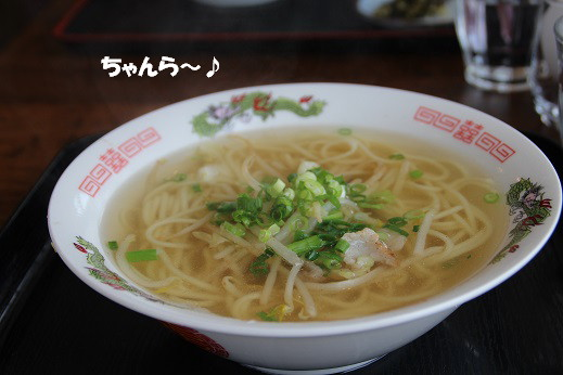 ちゃんら~ 2014-5-1-5