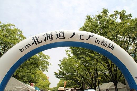 北海道フェア 2014-5-17-1