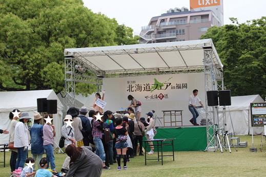 北海道フェア 2014-5-17-5