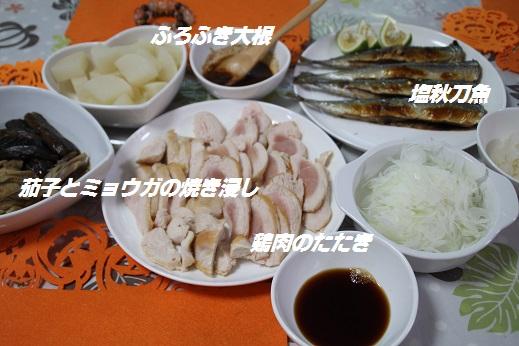 おうち1 2014-10月三連休ー7