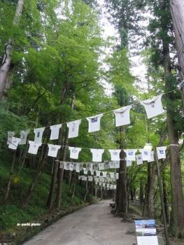 香嵐渓で洗濯