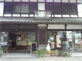 2014-09-17-13-25-52_photo.jpg