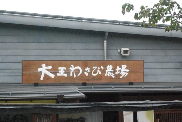 2014 09 15 2 (5)
