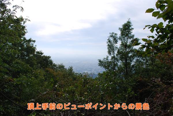 2014 10 11 (11)