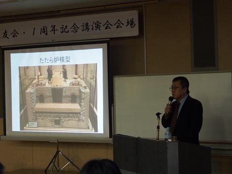 講演スライド2