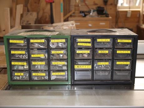 PA090027模型パーツ箱