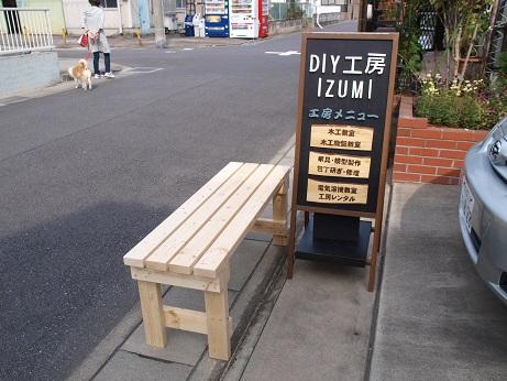 看板効果植木置台