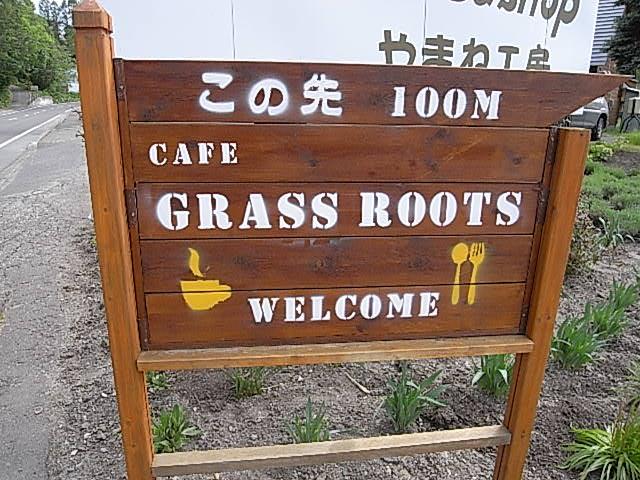 カフェの道順3