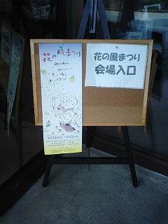 えにし苑 - コピー