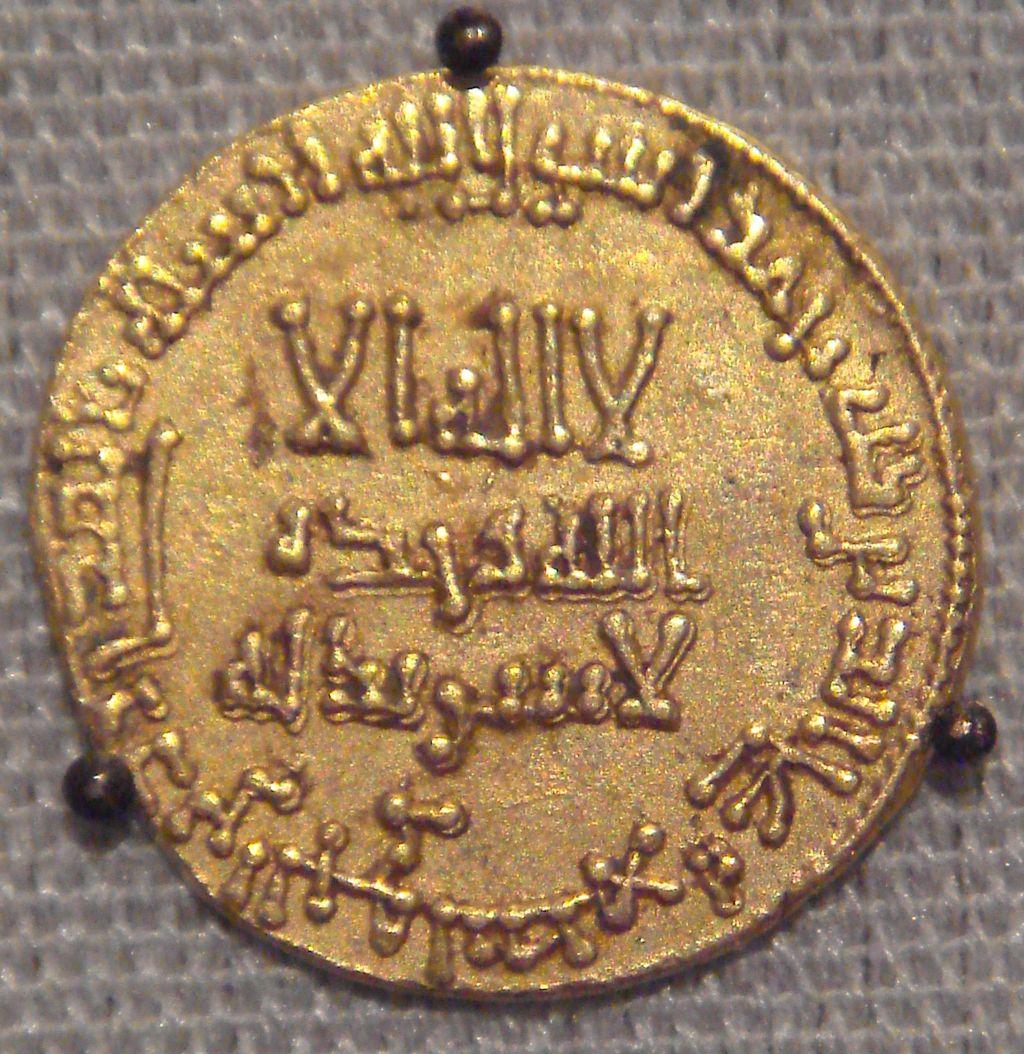 1024px-Abbasids_Baghdad_Iraq_765.jpg