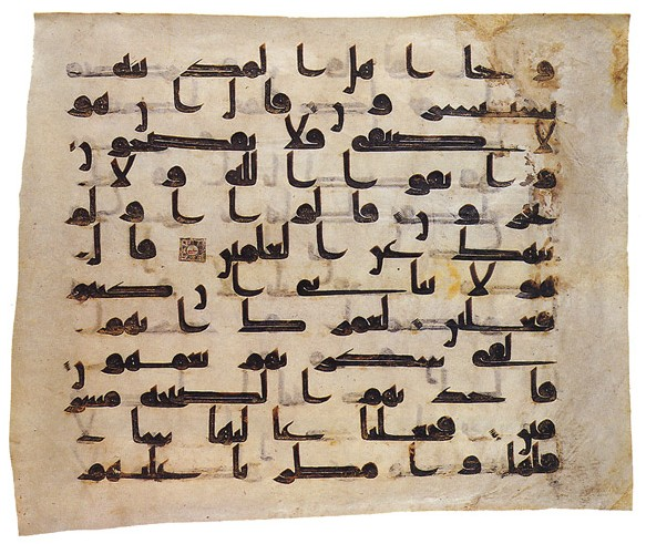 The_'Uthman_Quran_-_Kufic