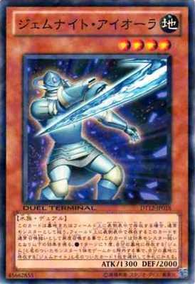 「ジェムナイト・アイオーラ」-Gem-Knight Iolite-