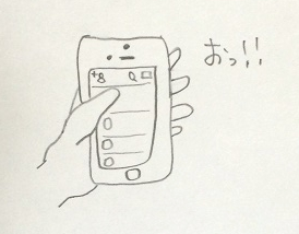 写真 1-2