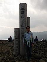 塔ノ岳2014.4