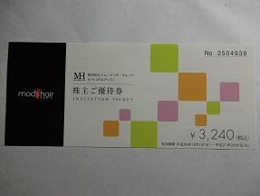 MHG2014.9
