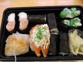 かっぱ土産2014.9.28